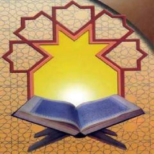 معجزه در دیدگاه متفکران اسلامی